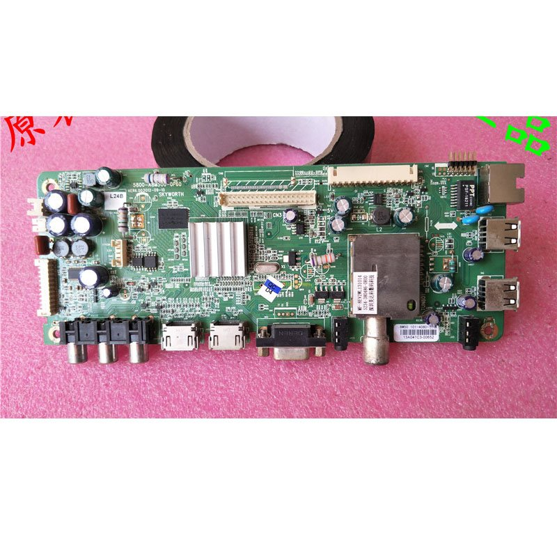 Chuangwei 47e600f 47e610g Motherboard 5800-a8m500-0p60 with Screen Lc470euj - Cakeymall