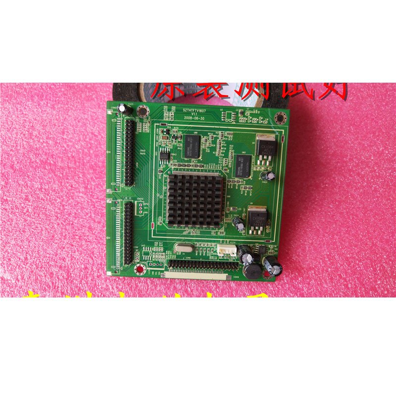 Conversion Board Szthtftv1607v1.1 37-Inch LG Screen - Cakeymall