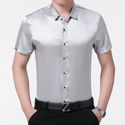Men Cozy Basic Short Sleeves Silk Shirt| Multi-Colors Selected、Real Silk Life
