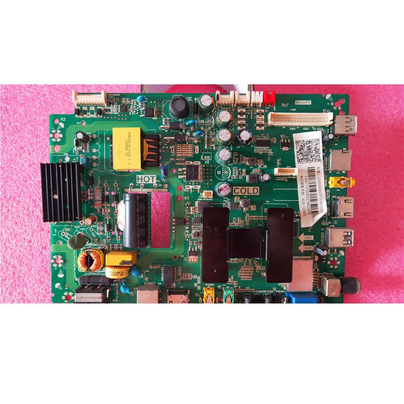 Lehua 32s560 32s100 Mainboard Ms628pv Tp. Ms628.pb771 Screen Lvw320cs0t - Cakeymall