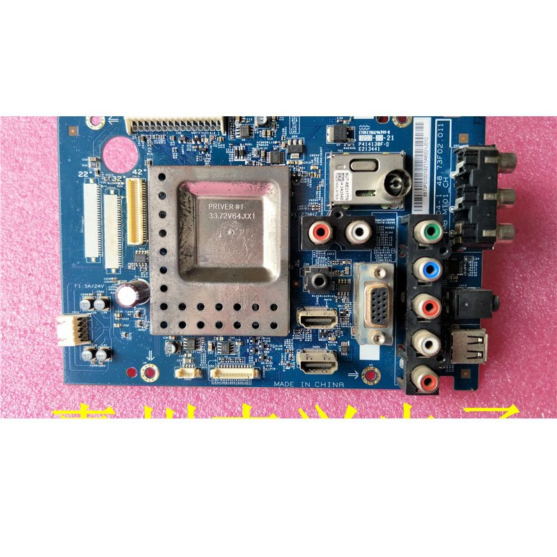 Sony KLV-42EX410 Main Board S0104-1 48.73f02.011 with Screen Lc420eun - Cakeymall