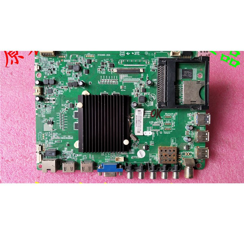 Konka Led55e330u Motherboard 35020457 Rtd2995 (D)0 with Screen 798yt - Cakeymall