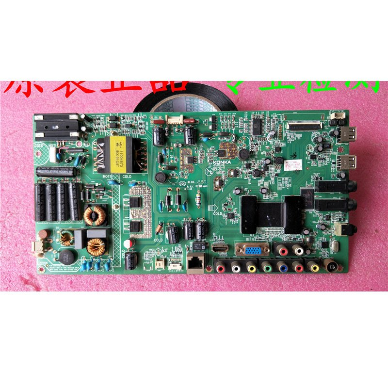 Konka Led42r5100de Motherboard 35017378 with Screen 133yt 283yt LG Screen - Cakeymall